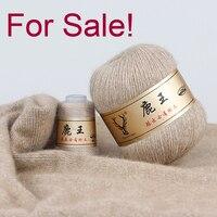 High Quality Snow Mink Cashmere Yarn Knitting Yarn Free Shipping FREE SHIPPING