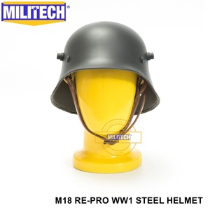 Image 2 - Free Shipping! MILITECH Grey World War One German M18 Helmet The Great War Repro Safety Helmet  WW1 German M18 Helmet WWi