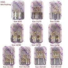 HAX1 100 Uds. De agujas de coser universal 15x1 130x705H kit mixto embalaje accesorios de costura para todas las marcas máquinas de coser domésticas