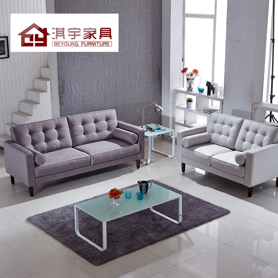 Modern living room sofa fabric sofa minimalist apartment size sofa fabric sofa three digit - Apartment size living room furniture ...