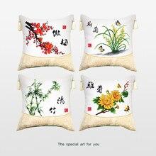 SewCrane Чехлы для подушек штампованный Набор для вышивки крестом комплект подушек, четыре благородных растения Слива Орхидея бамбуковая Хризантема