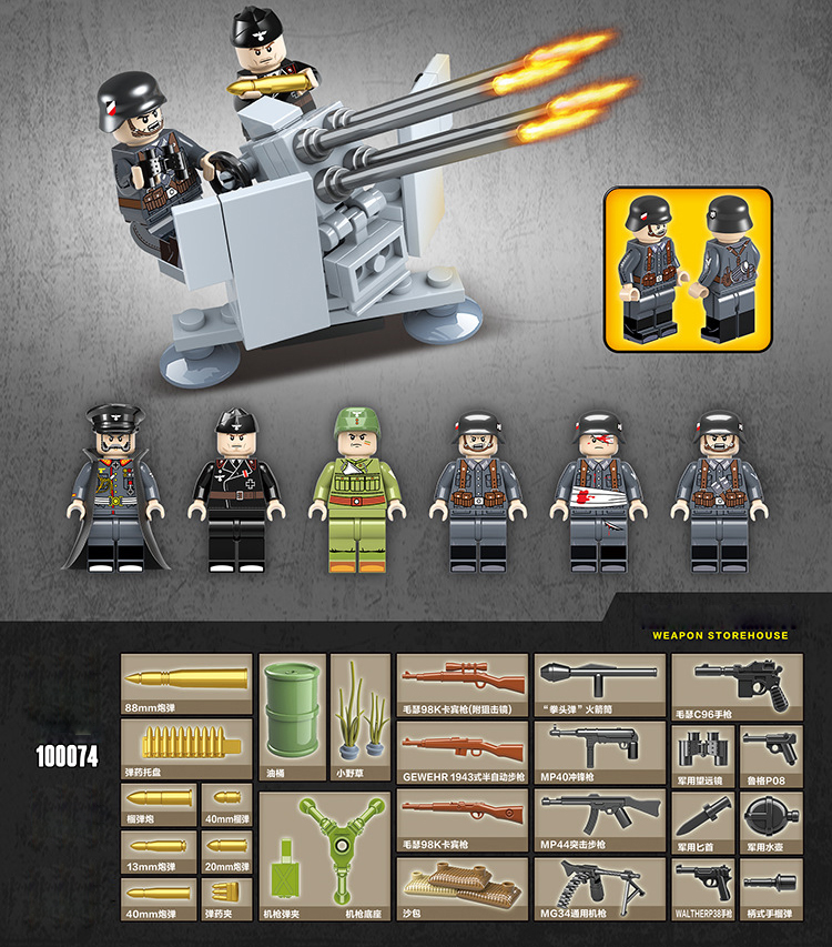 Military ww2 Germany army figures 6in1 FLAK38 20mm building block world war Wounded soldier bricks weapon gun batisbricks toys in Blocks from Toys Hobbies