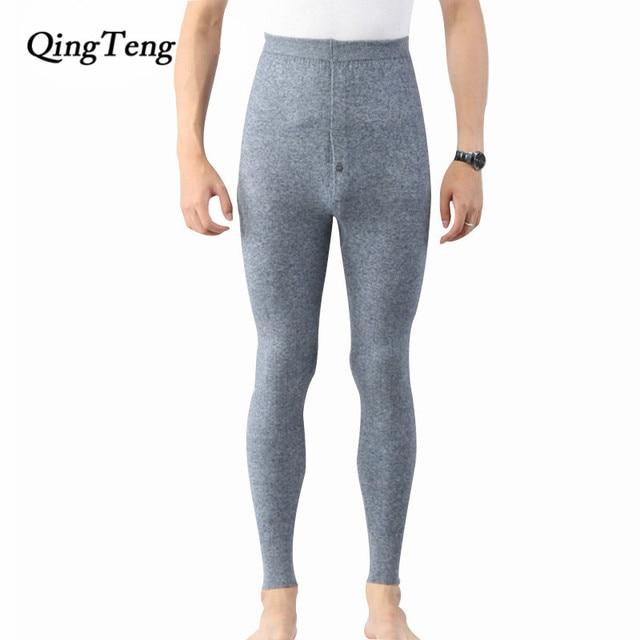 028c2f4cdf4 QingTeng Men Thermal Underwear Long Johns Winter Cashmere Seamless Leggings  Men s Warm Leggings Winter Merino Wool