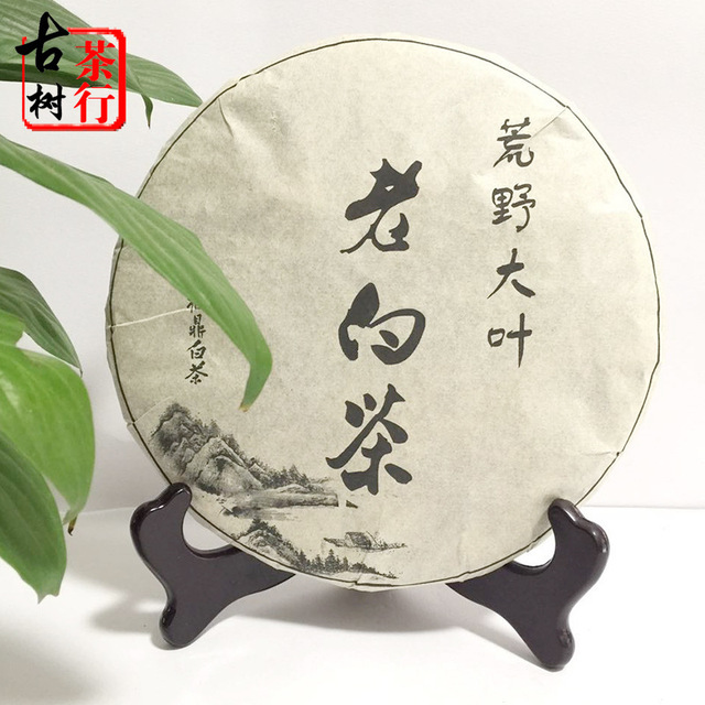 Fujian Fuding Shoumei Tea