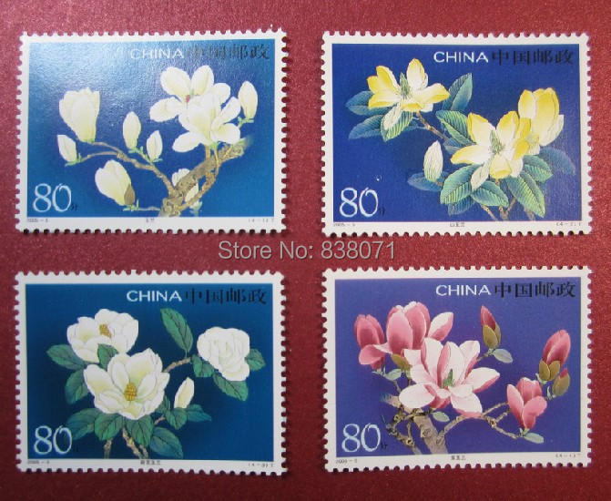 Chinese chronological stamps: 2005-5 magnolia a full set of 4 pieces , UNC , free shipping chinese chronological stamps 2005 15 nature reserve a full set of 4 pieces to the sea unc free shipping