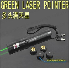 Buy online 5 in 1 Kaleidoscope Powerful green laser pointer 80000mw 80w 532nm high power focusable burn match,burn cigarettes+charger+box