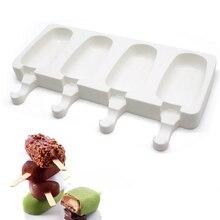 4 полостей силиконовая Морозилка форма для мороженого Конфета инструмент для изготовления сока формы для Фруктового мороженого Дети Поп лоток для мороженого на палочке льдогенератор