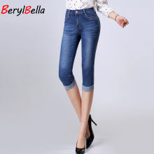 BerylBella Women Summer Jeans Pants 2017 High Waist Cropped Trousers Slim Casual Pantalon Female Fashion Denim Capris Plus Size