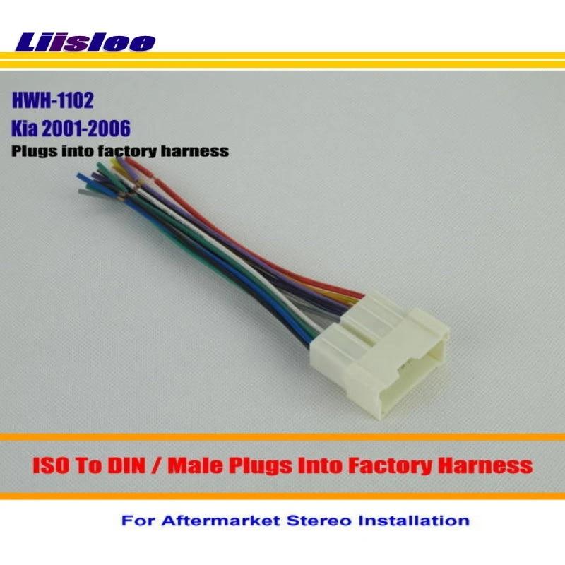liislee car stereo radio iso wiring harness connector cable for kia amanti  optima rio sedona/plugs into factory harness/kits|iso wire harness|radio  isowire harness connectors - aliexpress  aliexpress
