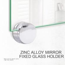4 шт. стеклянный зажим для ванной комнаты зеркальные Клипсы из цинкового сплава стеклянный зажим полка Опорные кронштейны держатель LB88