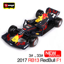 Bburago 1:43 F1 2017 Red Bull Racing TAG Heuer RB13 RB12 Formula One Racing Diecast Model Car Toy New In Box Free Shipping(China)