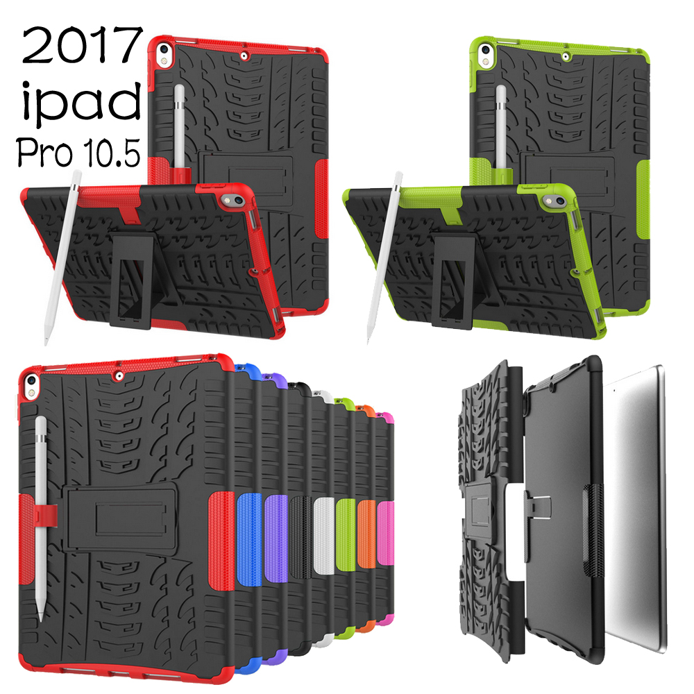 Heavy Duty For new iPad Pro 10.5 2017 A1701 Case Shockproof Full Protective Cover TPU + Silicon Funda for iPad Pro 10.5 Cover case for new ipad pro 10 5 2017 a1701 cover heavy duty 2 in 1 hybrid rugged durable shockproof rubber funda tablet shell stylus