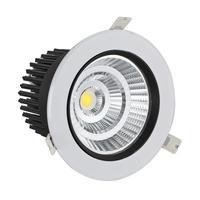 LED Ceiling Light Lamp Super Bright 12W COB 3000K Downlight Spotlight With 95MM Fixture Energy Saving