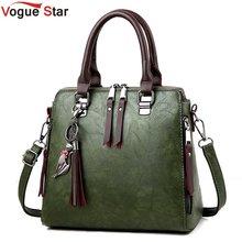 Women Handbag Famous Brand PU Leather Lady Handbags Luxury Shoulder Bag Large Capacity Crossbody Bags Women Casual Tote LB753