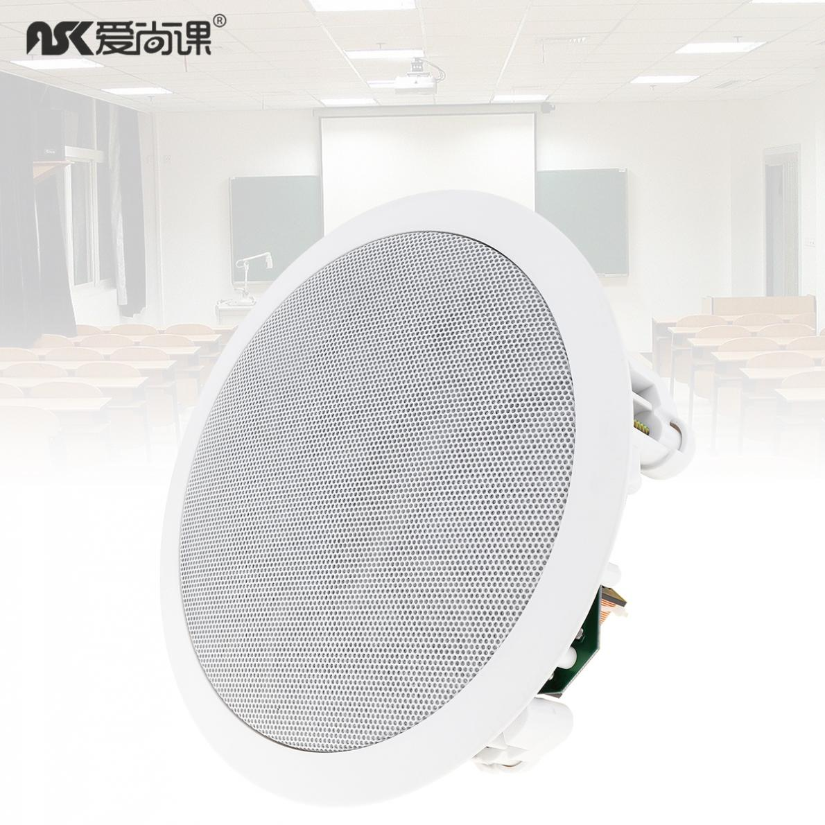 Csl-718 25w 6 Inch Coaxial Fixed-resistance Ceiling Speaker Background Music Speaker Ceiling Sound For Home / Cafe / Supermarket