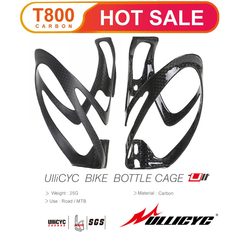 Bicycle Drink Holder MTB Bike Bottle Holder Water Bottle Bracket  T800 Carbon