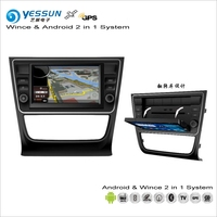 YESSUN For Volkswagen VW Voyage / Saveiro / GOL Car Android Radio CD DVD Player GPS Navi Navigation Audio Video Stereo System