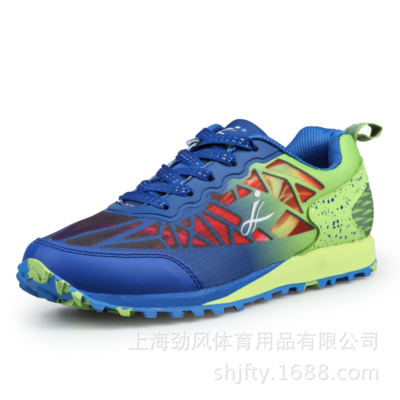 Ultra Light Running Shoes Men And Women Wear Student Body
