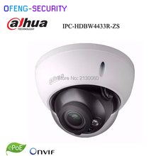 Original dahua IPC-HDBW4433R-ZS IP camera 4MP with poe IR range 50m 2.7~13.5 motorized lens replace ipc-hdbw4431r-zs, IP camera