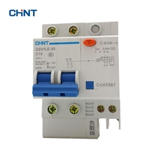 цена на CHINT DZ47LE-32 2P C10 10A DIN Rail Overload Protection Residual Current Circuit Breaker