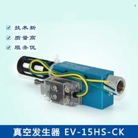 Pneumatic Parts Vacuum Ejector EV 20HS CK EV 25HS CK