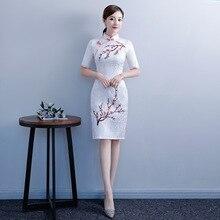 Новое Белое китайское традиционное женское платье с вышивкой Ципао винтажное платье Ципао Новинка китайское торжественное платье размера плюс s m l xl XXL 3XL