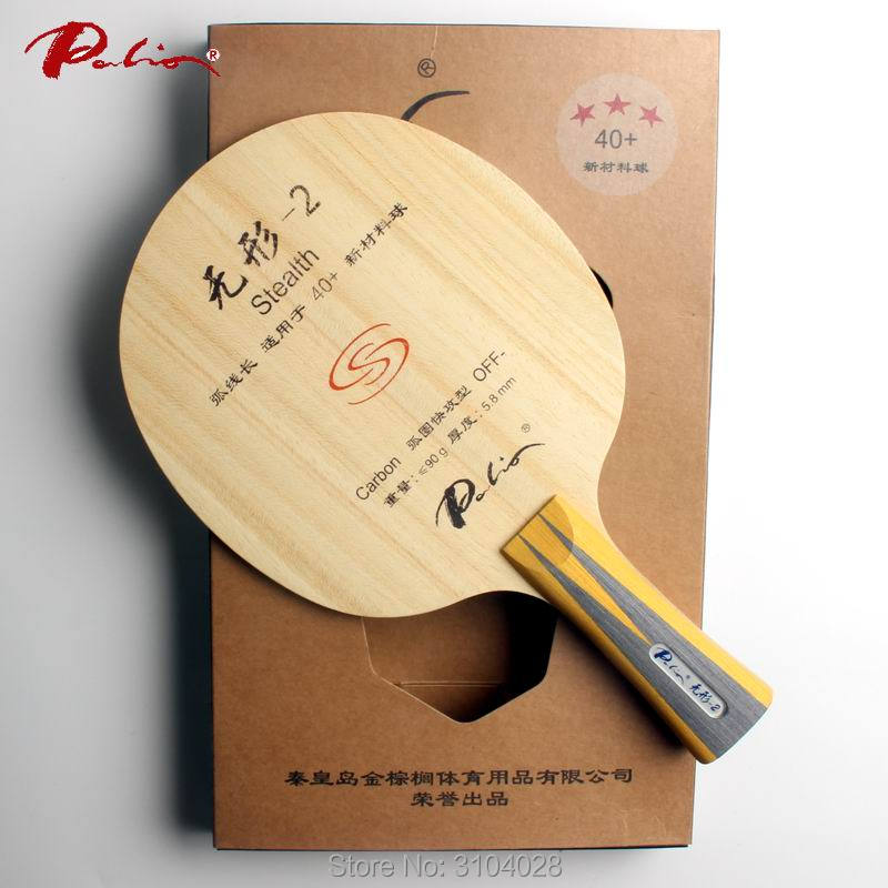 Palio Official Stealth-2 Stealth 02 Table Tennis Blade Fast Attack With Loop Good Control Racquet Sports