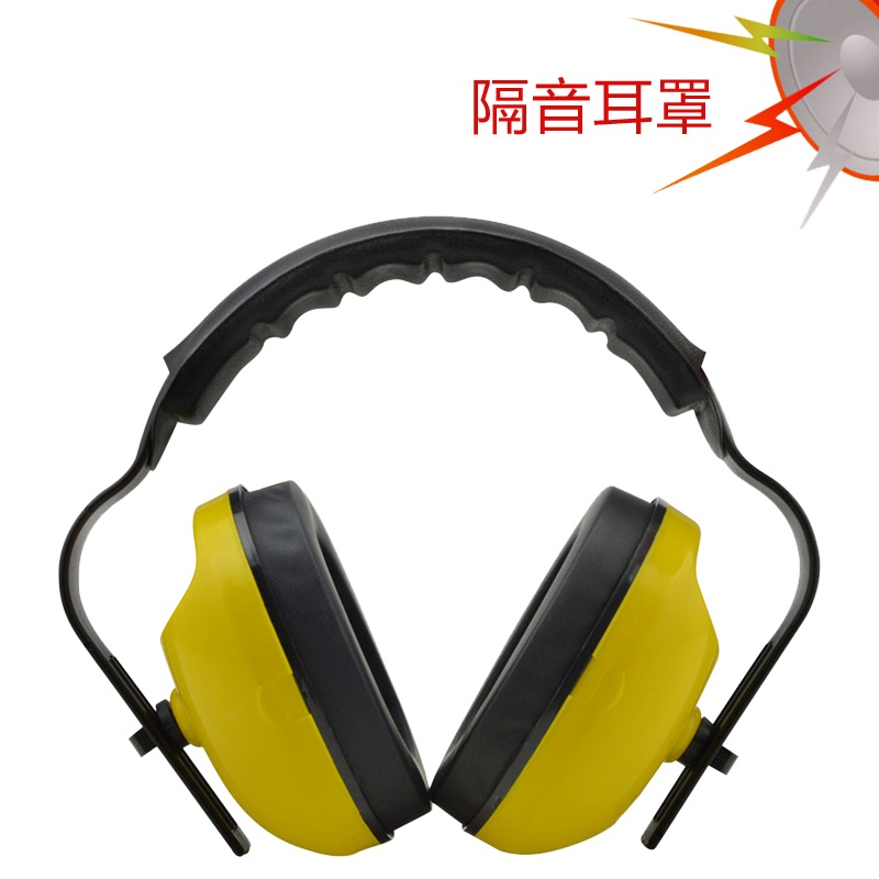 Industrial Noise soundproof earmuffs sleep study noise muffler labor protection shot silence earmuffs baby banz