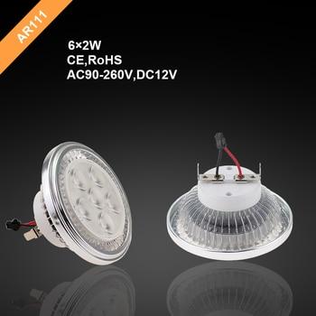 12W Dimmable AR111 LED Spotlight Commercial LED Retrofit Light LED COB Downlight AC90-260V G53 GU10 Base Lamp Spotlight newest led ar111 lamp 12w 15w g53 gu10 led ar111 light es111 led spotlight ac85 265v free shipping