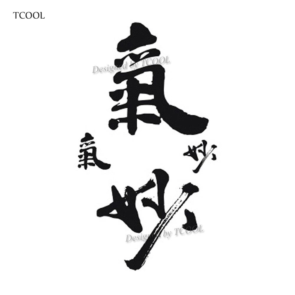 0 4 Hxman Chinois Lettre étanche Temporaire Tatouages Autocollant Femmes Hommes Visage Faux Corps Art 10 5x6 Cm Enfants Adulte Main Tatouage L