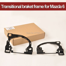 Bracket Holder Frame for Mazda 6 Rui Wing to Replace Q5 Koito HL G3/G5 HID Bi-xenon Projector Lens Headlight Retrofitting