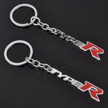 Toptan Satış Honda Civic Key Chain Galerisi Düşük Fiyattan Satın