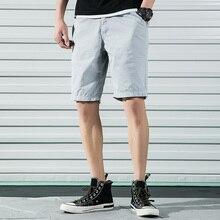 Summer New Streetwear Solid Shorts Men Cotton Slim Fit Knee Length Casual Quality Shorts Mens Plus Size Pantalones Cortos Hombre