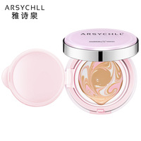 Sunscreen Air Cushion BB CC Cream Concealer Moisturizing Foundation Whitening Makeup Bare For Face Beauty Makeup
