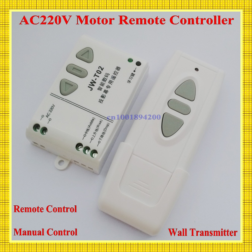 Buy 220v Ac Motor Remote Controller Motor
