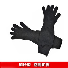 Genuine lengthened thick anti-cut gloves outdoor tactical gloves knife cut steel gloves 5 protection