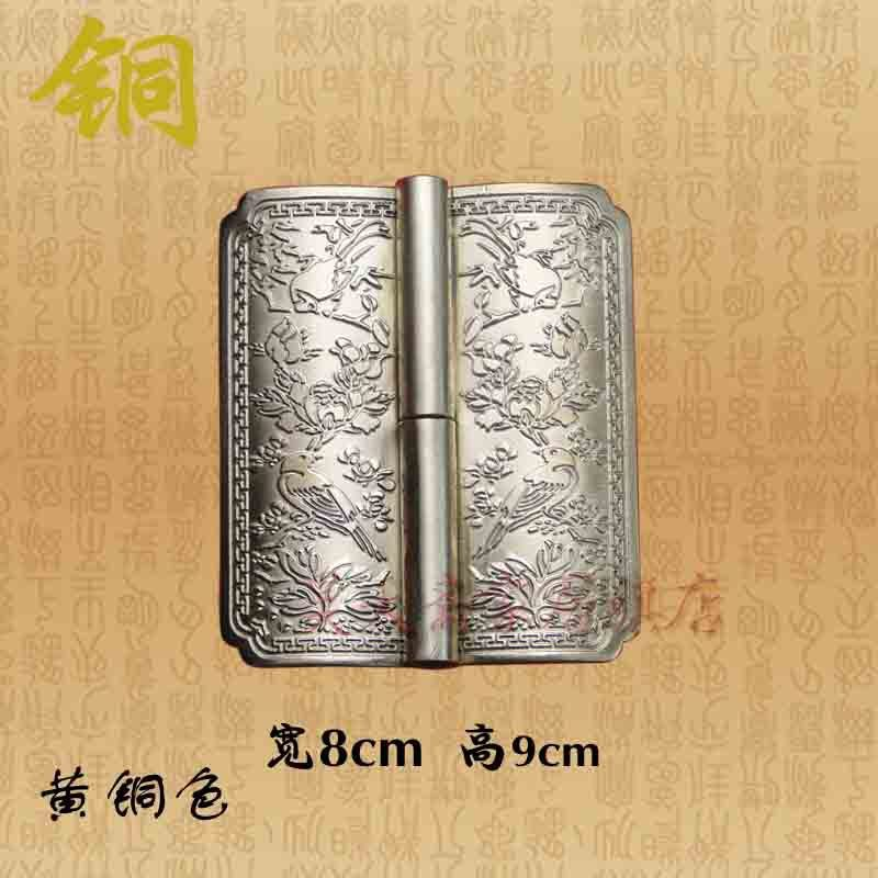 [Haotian vegetarian] Chinese antique door hinge copper hinge HTF-108, paragraph three flowers [haotian vegetarian] box door hinge chinese antique brass door 12 5cm muffler coincide page hinge