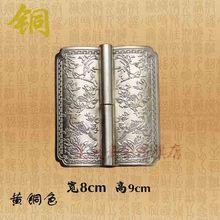 [ Хаотянь вегетарианская ] китайский античный дверная петля меди шарнира htf-108, Пункт три цветы