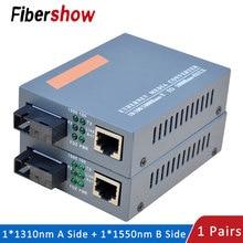 10/100/1000 Мбит/с гигабитный волоконно-оптический медиаконвертер HTB-GS-03 одномодовый одиночный волоконный SC порт внешний источник питания