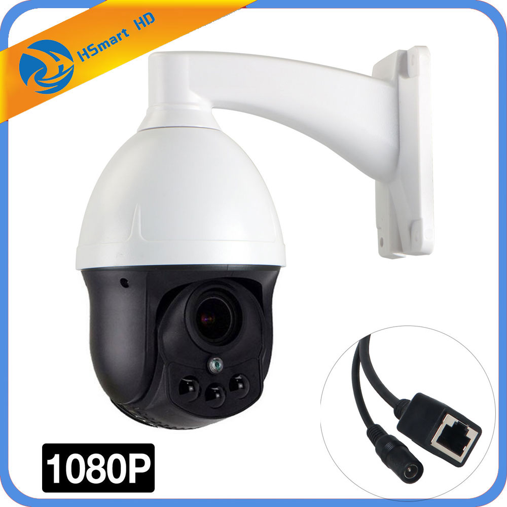 1080P PTZ vitesse dôme IP caméra 2MP Full HD 4X Zoom P2P 40m IR Vision nocturne étanche P2P extérieur Onvif dôme POE Cam xmeye app - 2