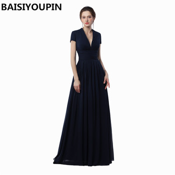 Elegant Gowns Vestidos Longos Para Formatura 2020 V Neck Black Chiffon Prom Dress Floor Length Evening Dresses