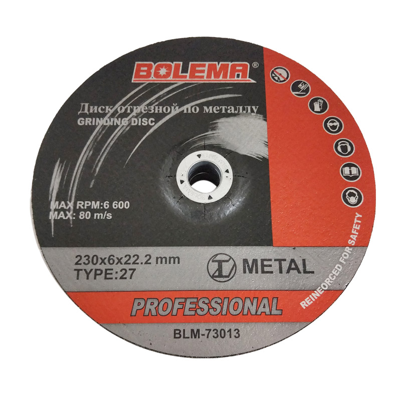 2Pcs High Quality 230*6*22.2mm Abrasive Disc Grinding ...
