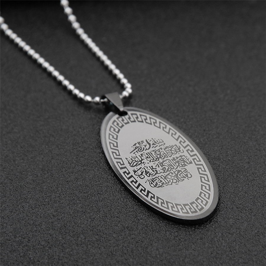 muslim religious necklaces Stainless Steel  Mens Military islamic DogTags Pendant Necklace Jewelry for man wholesale