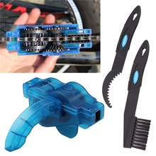 Bicycle Chain Cleaner chain washer mountain bike cleaning tool brush bicycle flywheel set Repair