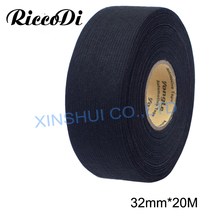 32mmx20m Universal Flannel fabric Cloth Tape automotive wiring harness Black Flannel Car Anti Rattle Self Adhesive_220x220 popular black wire harness tape buy cheap black wire harness tape automotive wire harness tape at bakdesigns.co
