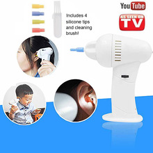 2016 Electric waxvac ear cleaner kid baby child ears cleaning device dig ear massage vacuum removal kit babies ear pick scoop