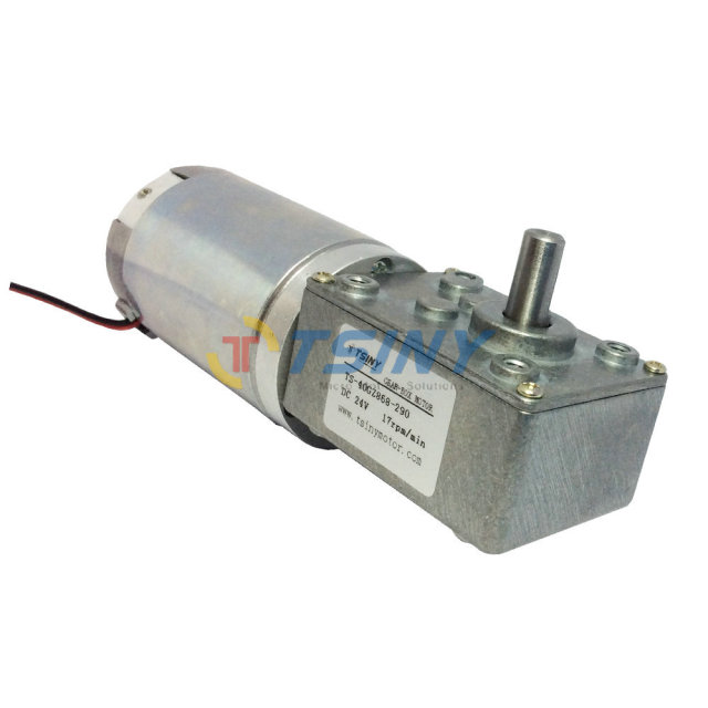 Dc 24v 17rpm high torque worm reducer geared motor with for Robot motors and parts