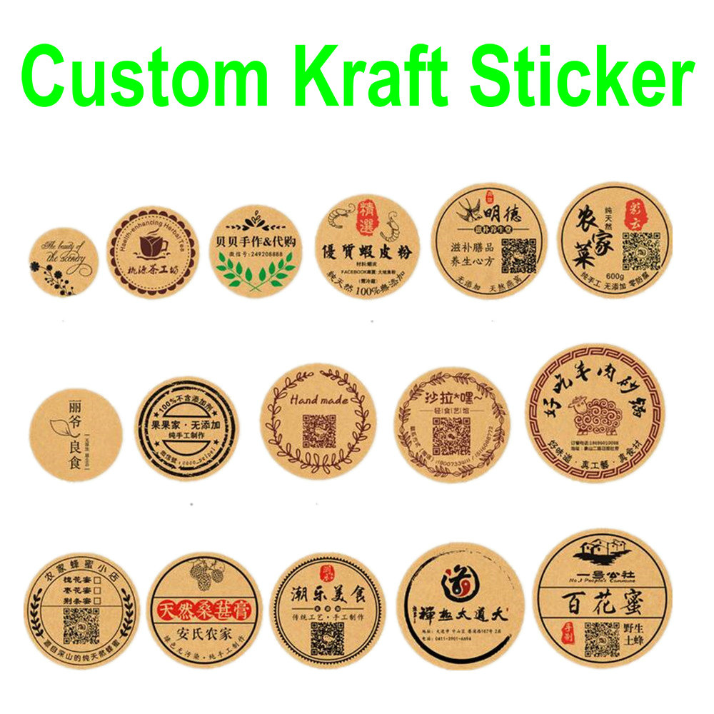Custom kraft label sticker logo stickers dont place order before enquiry