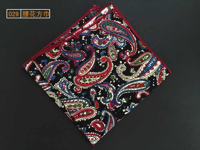 2019 новые стильные мужские элегантные квадранные Карманные Платки Цветочные носовые платки винтажные хлопчатобумажные носовые платки роза цветок Пейсли