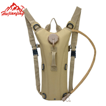 Outdoor Cycling Bag Men Women Waterproof Bags Tactical Hiking Male Backpack Sports Climbing Casual Bag цены